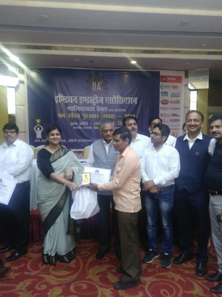 Shram Gaurav Award