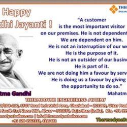 Happy Gandhi Jayanti!